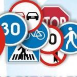 Comentarios al texto refundido de la Ley de Tráfico y Seguridad Vial (Enero de 2020)